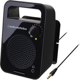 オーディオテクニカ AT-MSP56TV-BK(ブラック) モノラルアクティブスピーカー