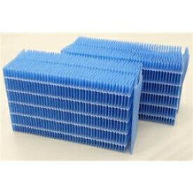 ダイニチ 抗菌気化フィルター 2個 H060519