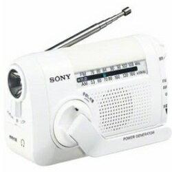 ソニー SONY 手回し充電対応 ポータブルラジオ ICF-B09-D ホワイト FM/ワイドFM/AM/スマートフォン充電対応/LEDライト装備/災害時