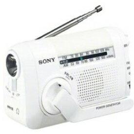 ソニー SONY 手回し充電対応 ポータブルラジオ ICF-B09-W ホワイト FM/ワイドFM/AM/スマートフォン充電対応/LEDライト装備/災害時