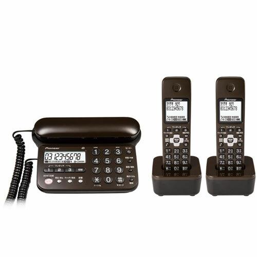 パイオニア TF-SD15W-TD(ダークブラウン) デジタルコードレス電話機 子機2台