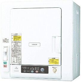 日立(HITACHI) 衣類乾燥機(ピュアホワイト) 5kg DE-N50WV-W