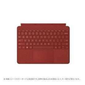 マイクロソフト Surface Go Signature タイプカバー(ポピーレッド) 日本語配列 KCS-00102