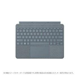 マイクロソフト Surface Go Signature タイプカバー(アイスブルー) 日本語配列 KCS-00123
