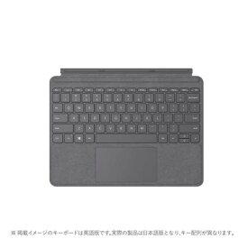 マイクロソフト Surface Go Signature タイプカバー(プラチナ) 日本語配列 KCS-00144