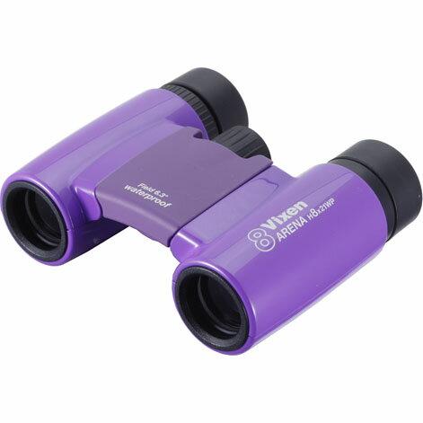 ビクセン アリーナ H 8X21WP(パープル) 8倍双眼鏡