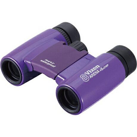 ビクセン ソラプティLite 宙ガール H8X21WP(パープル) 8倍双眼鏡