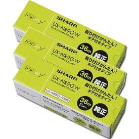シャープ UX-NR9GW 普通紙FAX用カートリッジ一体型インクリボン 36m巻 2本入 3個セット