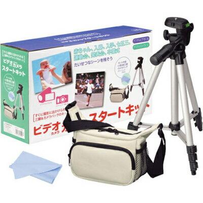 ハクバ ビデオカメラスタートキット(小型三脚+カメラバッグ+クリーニングクロス)