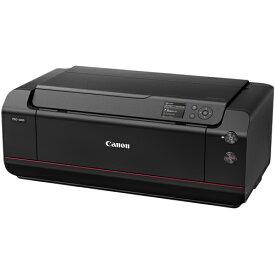 【長期保証付】CANON imagePROGRAF(イメージプログラフ) PRO-1000 インクジェットプリンター A2対応
