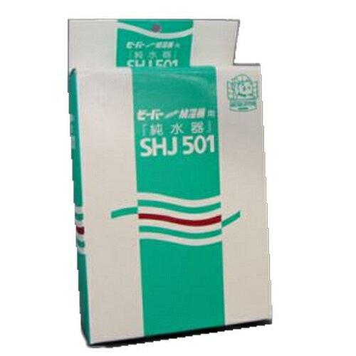 三菱重工 SHJ501 加湿器用オプション 純水器