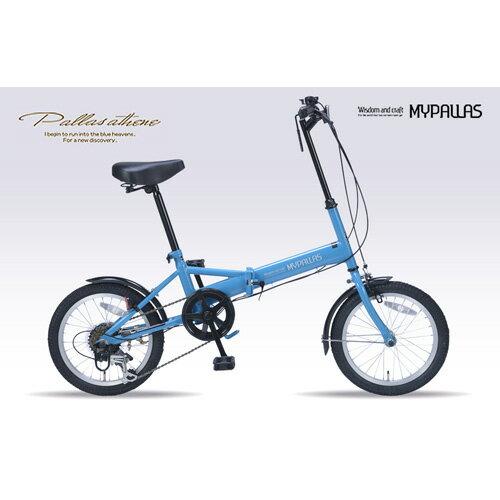 マイパラス 折畳自転車 16インチ M-102-BL ブルー