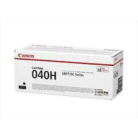 CANON CRG-040HBLK 純正 トナーカートリッジ040H ブラック