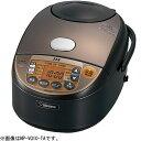 象印 NP-VQ18-TA(ブラウン) 極め炊き IH炊飯器 1升