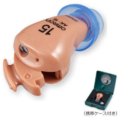オムロン(OMRON) デジタル式補聴器 イヤメイトデジタル AK-15 耳あな型/ハウリング/抑制/快適/聴こえやすい/大音量/クリア/ノイズキャンセル/超小型/耳あか防止/音量調整/携帯ケース付き