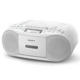 ソニー CFD-S70-W(ホワイト) CDカセットレコーダー ワイドFM対応