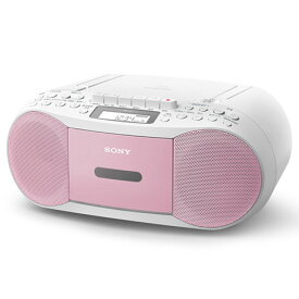 ソニー CFD-S70-P(ピンク) CDカセットレコーダー ワイドFM対応
