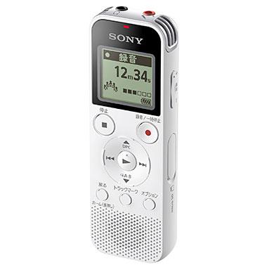 ソニー ICD-PX470F/W(ホワイト) ICレコーダー 4GB