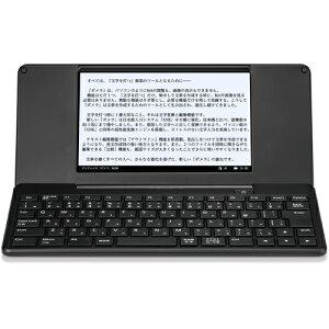 【長期保証付】キングジム DM200(ブラック) デジタルメモ pomera(ポメラ)