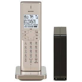 シャープ JD-XF1CL-N(シャンパンゴールド) デジタルコードレス電話機 子機1台