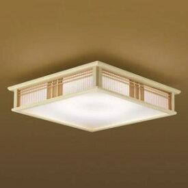 【長期保証付】コイズミ BH16773CK LEDシーリング 調光・調色タイプ 〜8畳 リモコン付