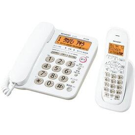 シャープ JD-G32CL(ホワイト) デジタルコードレス電話機 子機1台