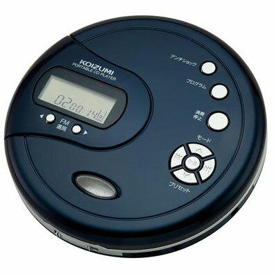 小泉成器 KOIZUMI ポータブルCDプレーヤー SAD-3902/A(ブルー) 対応:CD-R/CD-RW ラジオ受信可能 FM/ワイドFM対応