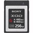 ソニー QD-G256E XQDカード 256GB
