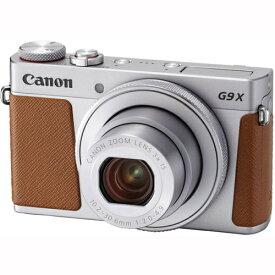 CANON キヤノン コンパクトデジタルカメラ シルバー PowerShot G9 X Mark II 約2010万画素/ポケットサイズ206g/1.0型大型CMOSセンサー/DIGIC 7搭載/ワイヤレス機能