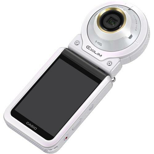 カシオ(CASIO) デジタルカメラ EXILIM エクシリム ホワイト 美景 美顔 美肌 EX-FR100L