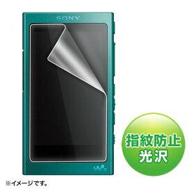 サンワサプライ PDA-FA30KFP SONY WALKMAN A30シリーズ用液晶保護指紋防止光沢フィルム