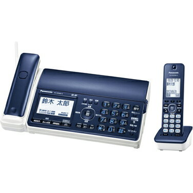 パナソニック KX-PZ500DL-A(ネイビーブルー) おたっくす デジタルコードレス普通紙ファクス 子機1台