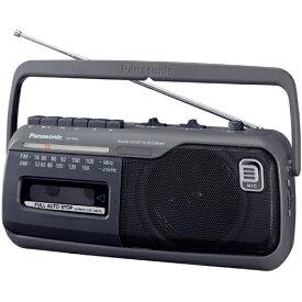 パナソニック RX-M45(グレー) ラジオカセットレコーダー