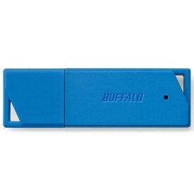 バッファロー RUF3-K64GB-BL(ブルー) RUF3-KBシリーズ USB3.1(Gen1) /3.0/2.0メモリ 64GB