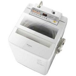 パナソニック NA-FA80H5-W(ホワイト) 全自動洗濯機 上開き 洗濯8kg/乾燥2kg