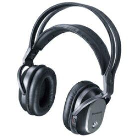 パナソニック RP-WF70H-K(ブラック) 増設用デジタルワイヤレスサラウンドヘッドホン