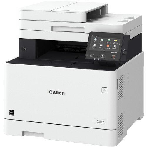 CANON Satera(サテラ) MF733Cdw スモールオフィス向けカラーレーザー複合機 A4対応 FAX付き