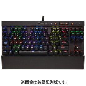 コルセア Corsair CH-9110010-JP(ブラック) K65 LUX RGB 有線キーボード 日本語配列 CH9110010JP e-sports(eスポーツ) ゲーミング(gaming)