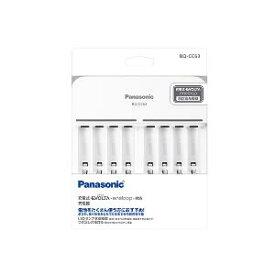 パナソニック BQ-CC63 単3形単4形 ニッケル水素電池専用充電器