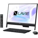 【先着順クーポン発行中 7/24まで!】PC-DA570HAB(ファインブラック) LAVIE Desk All-in-one 23.8型液晶 TVチューナー搭...