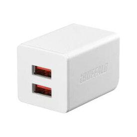 バッファロー BSMPA2402P2WH AC-USB 2.4A 自動判別USBx2 ホワイト