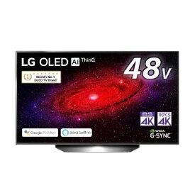 【設置+リサイクル+長期保証】LGエレクトロニクス OLED48CXPJA 4K有機ELテレビ 4Kチューナー内蔵 48V型