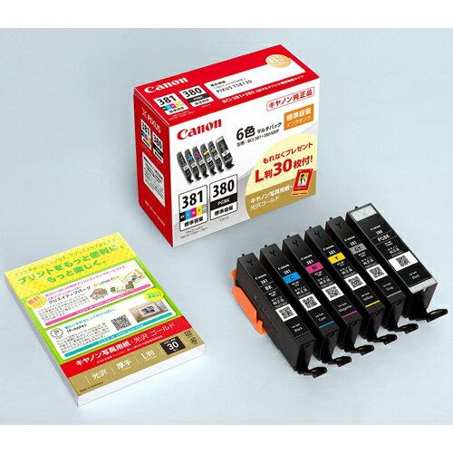 CANON BCI-381+380/6MP 純正 インクタンク BCI-381+BCI-380 マルチパック 6色 標準
