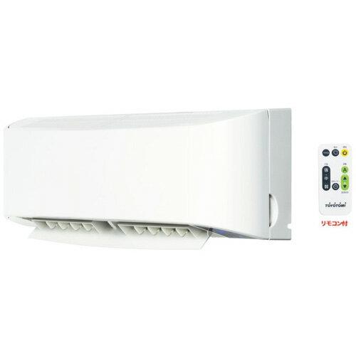 トヨトミ FC-W50H-W(ホワイト) サーキュレーター 壁掛けサーキュレーター リモコン付