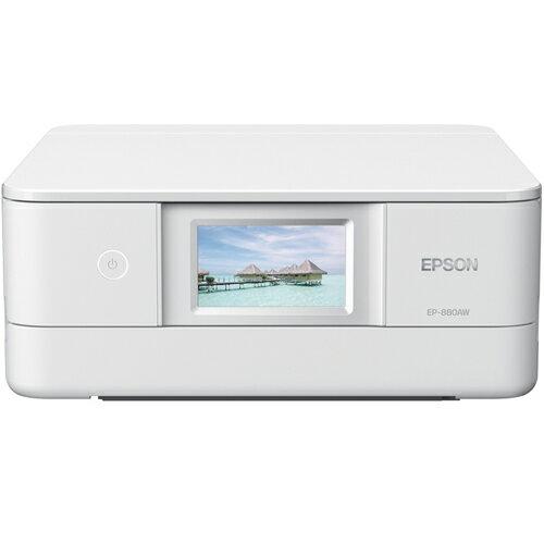 エプソン EPSON インクジェット複合機 Colorio カラリオ ホワイト A4対応 EP-880AW 6色インク/無線・有線LAN/スマホ対応/Wi-Fi Direct/メールプリント