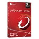 トレンドマイクロ ウイルスバスター クラウド 3年版 セキュリティソフト Win&Mac&Android TICEWWJCXSBUPN3701Z