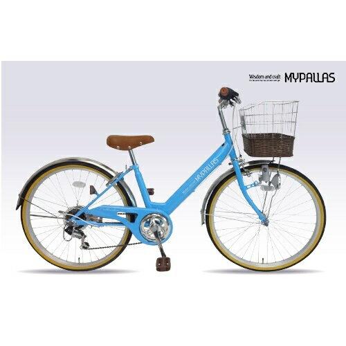 マイパラス M-811 BL(ブルー) 女の子自転車 24インチ 6SP