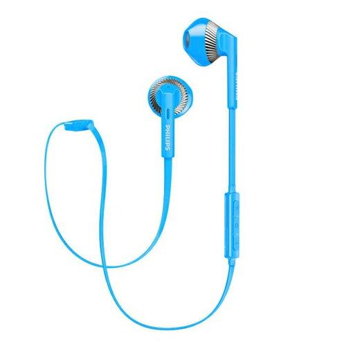 フィリップス SHB5250BL(ブルー) Bluetoothヘッドセット