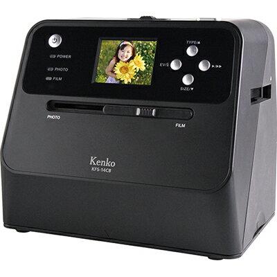 ケンコー COMBOフィルムスキャナー デジタルデータ化 KFS-14CB