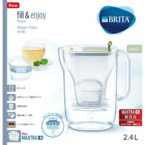 ブリタ フィル&エンジョイ スタイル マクストラプラス浄水器 カートリッジ1個付 1.4L(ライム)